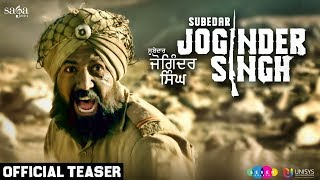 Subedar Joginder Singh - Teaser | Gippy Grewal | Indian Army | Indo China War | Punjabi Movie 2018