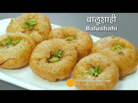 Balushahi Recipe | बालूशाही रेसीपी | Khurmi Recipe | Badusha Recipe