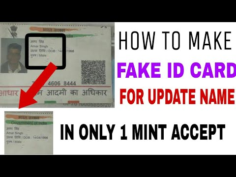 HOW TO MAKE FAKE ID CARD FOR UPDATE NAME IN FACEBOOK | 1 MINT MAIN ID UPDATE NAME PAR |