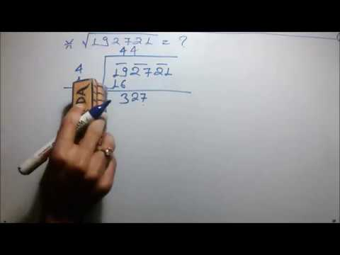 Square root of 6 digit number