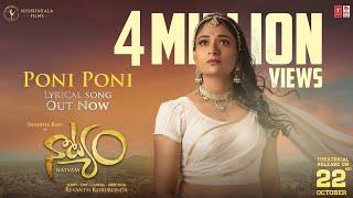 Poni Poni Video Song [4K] | Natyam | Revanth Korukonda | Sandhya Raju