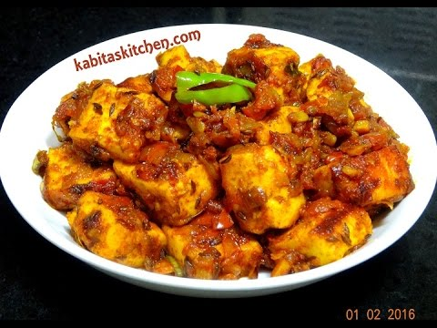 Spicy Masala Paneer Recipe-Dry Masala Paneer-Paneer Starter-Easy and Quick Paneer Recipe