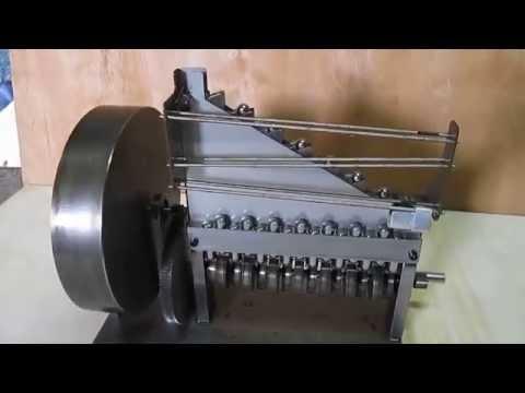 energy of a flywheel