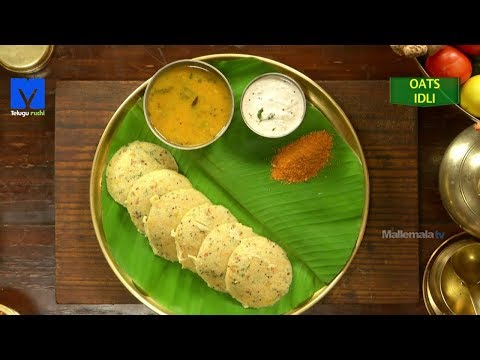 Oats Idli Making ( ఓట్స్ ఇడ్లీ ) - How to Make Oats Idly - Idly Making Videos