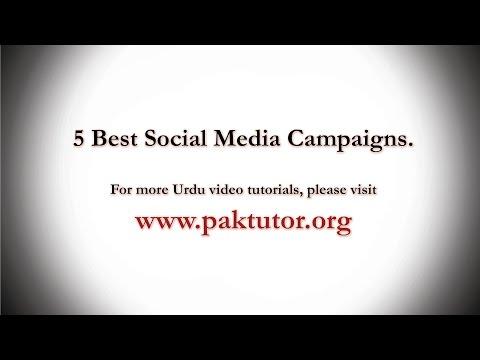 How to get Backlinks from 5 Best Social Media? (Urdu/Hindi Video)