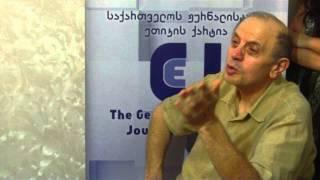 ლევან ბერძენიშვლის ლექცია მერაბ მამარდაშვილის შესახებ [II ნაწილი]