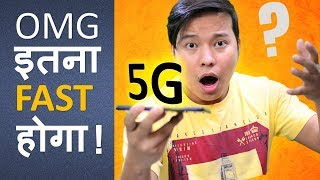 5G How Fast it will Be ? Generation of Wireless Technology in Smartphone Explained ?