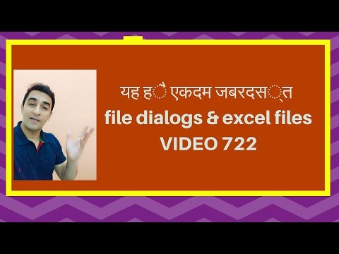 How to show File Dialogs and Excel files - Series5