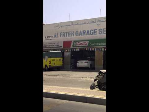 QURRAYAH, BAHRAIN