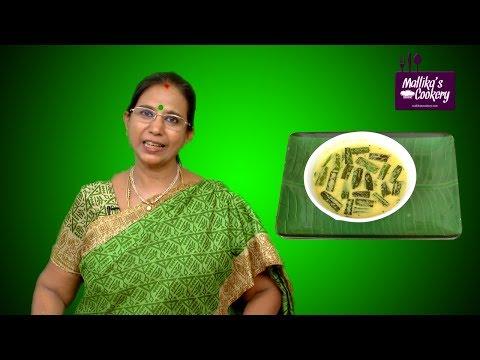 Vendhaya Vendai Mor Kuzhambu | Mallika Badrinath | Kulambu Varieties for Rice