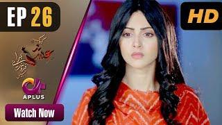 Pakistani Drama   Kyunke Ishq Baraye Farokht Nahi - Episode 26   Aplus Dramas   Junaid Khan, Moomal