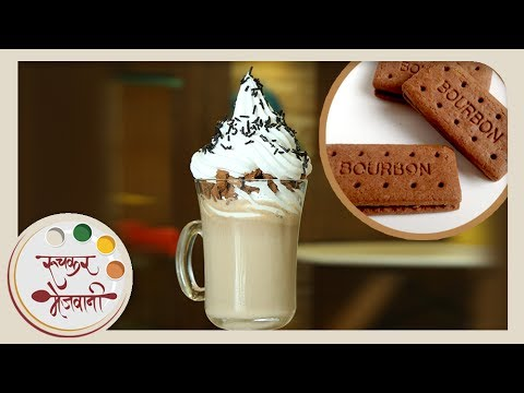 क्रीम बिस्कीट ब्लास्ट | Cream Biscuit Blast | Cream Biscuit Milkshake | Recipe in Marathi by Sonali