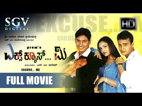 Hudugaru | Kannada Full HD Movie | Puneeth Rajkumar | Radhika Pandit