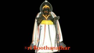Yoga Yoga Yogeshwaraya Shiva Shiva Sarveshwaraya Chant Maha Shiva Ratri Sadhana