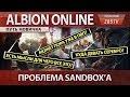 Download  Albion Online: Путь новичка - Первые сложные вопросы  MP3,3GP,MP4