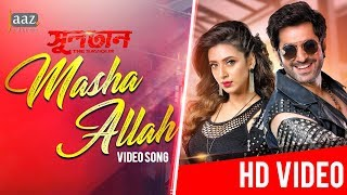 Masha Allah Video Song | Jeet | Mim | Raja Chanda | Savvy | Dev Negi | Akriti | Jaaz Multimedia 2018