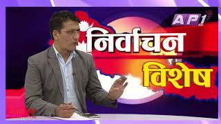कमरेड प्रचण्ड अफ्ठ्यारोमा परेर एमालेमा गएर टासिए - Arun Kumar Subedi on Talk Show