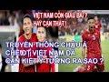 Download Video Download Qúa Bất Ngờ Báo Châu Á Chê Tuyển Việt Nam Thậm Tệ Là Vì Sao ? Asian cup 2019 3GP MP4 FLV