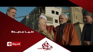 برومو (2) مسلسل دنيا جديدة  - رمضان 2015   Official Trailer Doniea Gdeda