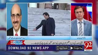 Hard Talk Pakistan With Dr Moeed Pirzada | 10 October 2019 | Najmuddin Shaikh | TSP