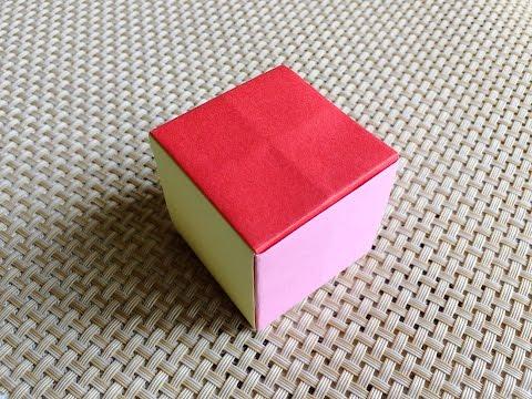 Easy Origami Cube