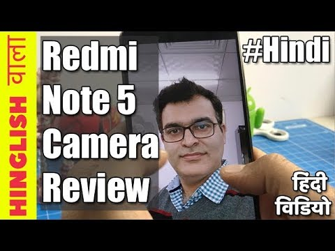 Hindi- Redmi Note 5 Camera Review | Intellect Digest