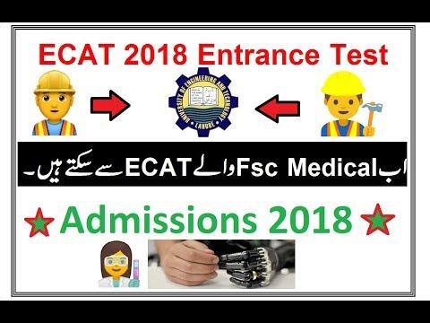 Now FSc Pre Medical can Appear in ECAT 2018 (100% True) Bio Medical Engneering.
