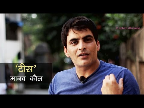 हिंदी कविता : टीस : Hindi Poem : Anguish : Manav Kaul with Manish Gupta in Hindi Studio