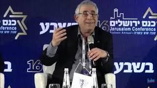 #x202b;מרדכי קידר ישראל צריכה להכיר בכך שעזה היא מדינה כבר 11 שנים#x202c;lrm;