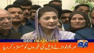 Geo Headlines 07 PM   PML-N Na Raabta Karegi Na Deal   20th July 2019
