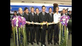 นายกรัฐมนตรีเป็นประธานในพิธีเปิดให้บริการโครงการรถไฟฟ้าสายสีน้ำเงิน