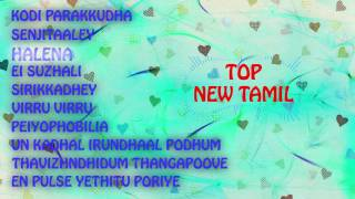 Top New Tamil - Music Box