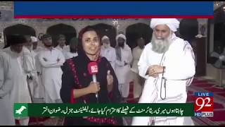 Thousand were converted to Islam by a muslim priest - 08 October 2017 - 92NewsHDPlus