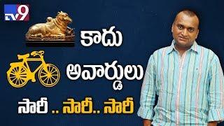 Big News Big Debate - Bandla Ganesh Sensational Comments on Nandi Awards - Rajinikanth TV9