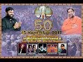 S.B.D.    50th BDay cake ceremony    Prithvi Gandharv-2   SBD Dham Dabra