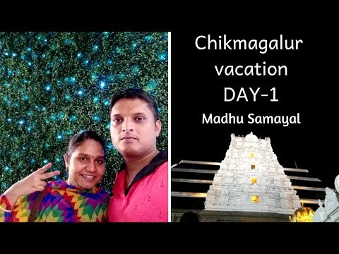 Chikmagalur Vacation Day 1   With Budget