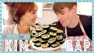 Download 조시가 환장하는 삼겹살 김밥! Video