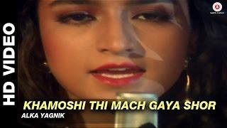 Khamoshi Thi Mach Gaya Shor - Platform   Alka Yagnik    Ajay Devgan & Tisca Chopra