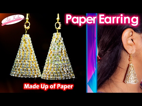 How to make Paper Earrings | made out of paper | Simple and easy | Artkala 107