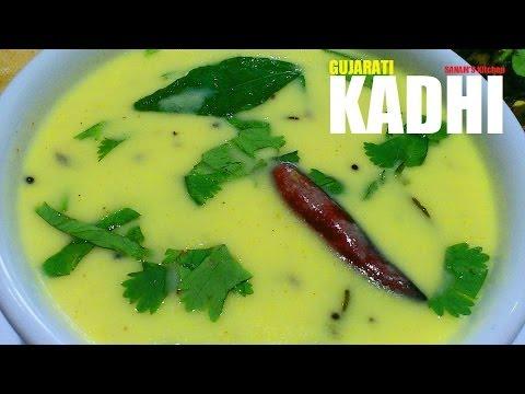Gujarati Kadhi Recipe Restaurant / wedding style