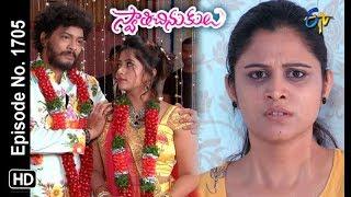 Swathi Chinukulu | 19th  February 2019 | Full Episode No 1706 | ETV Telugu