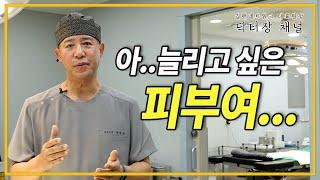 포경수술이 짧게되신분의 남성수술은 이렇게 진행됩니다.