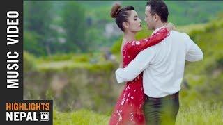 Rimjhime Sajha Ma | New Nepali Modern Song 2017/2074 | Ramesh Adhikari