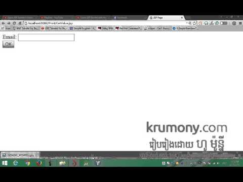 Learn JSP Servlet 5 How to display value from textbox using JSP krumony com