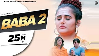 Baba 2✔️(Official) - Masoom Sharma   MK Chaudhary, Anjali Raghav   New Haryanvi Songs Haryanavi 2019
