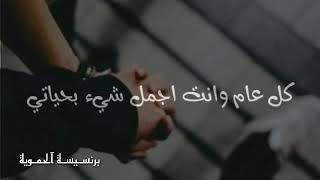 تهنئة بآلعيد للحبيب 💜🎆