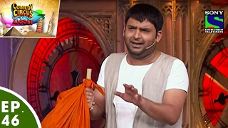 Comedy Circus Ke Ajoobe - Ep 46 - Kapil Sharma As A Farmer