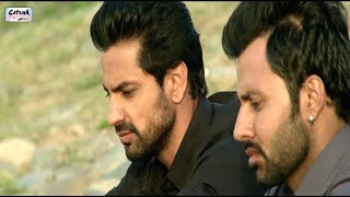 Sikander | Best Full Punjabi Movie With English Subtitles | Indian Action Movies