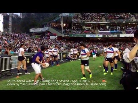 South Korea warm-up - Hong Kong Sevens 2016 Day 1 - Meniscus Magazine
