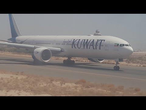 Take off from Mumbai Airport   الأقلاع من مطار مومباي الدولي